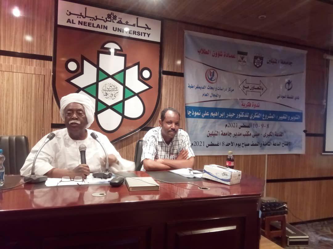 رشيد سعيد يشيد بمساهمات دكتور حيدر إبراهيم الفكرية  | مركز الدراسات السودانية