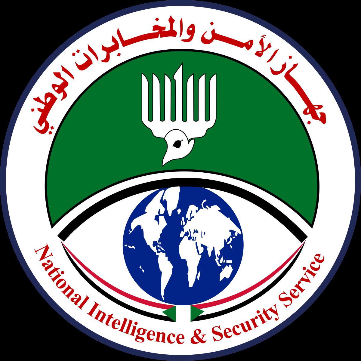نريد فك طلاسم جهاز الأمن الداخلي! | undefined