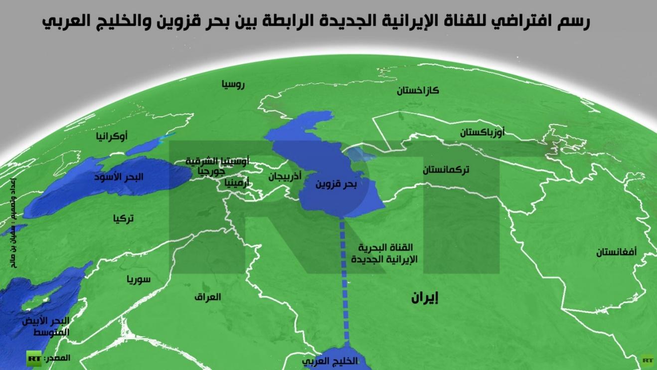 القناة الايرانية